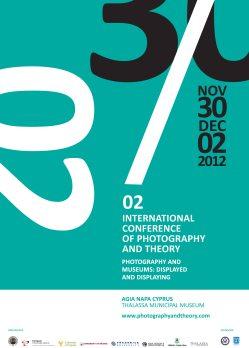 ICPT2012