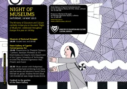 MUSEUMS NIGHT - Invite (MOEC 2013) EN
