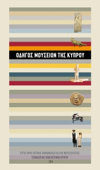 COVER Cyprus Museum Guide
